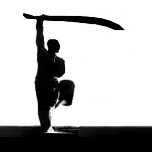 Багуа джан с меч @ INBI България   София   София-град   България