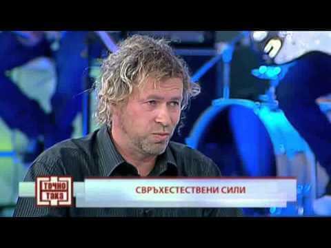 """ЧОМ – интервю със Светльо Витков в предаването """"Точно така"""""""
