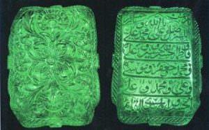 11.Emerald