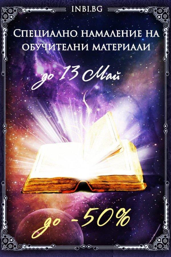 Books&DVDDiscountApril2