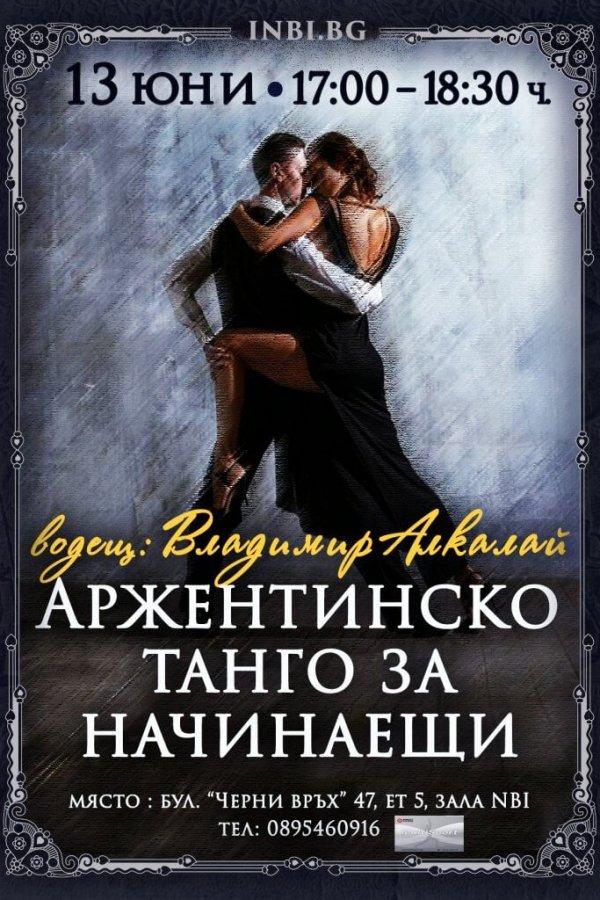 TangoBeginersJune02