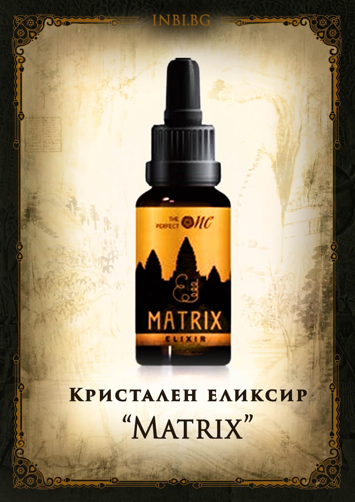 EliksirMatrix