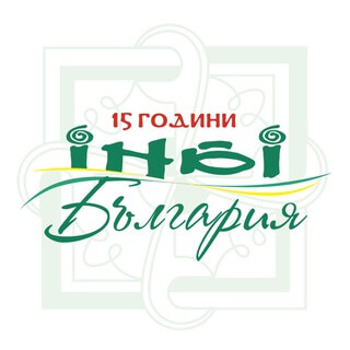 INBI България
