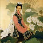 """Даоистки курс за жени """"Изкуството на укрепване на Ин"""" (Meeting ID: 854 4713 4011)"""